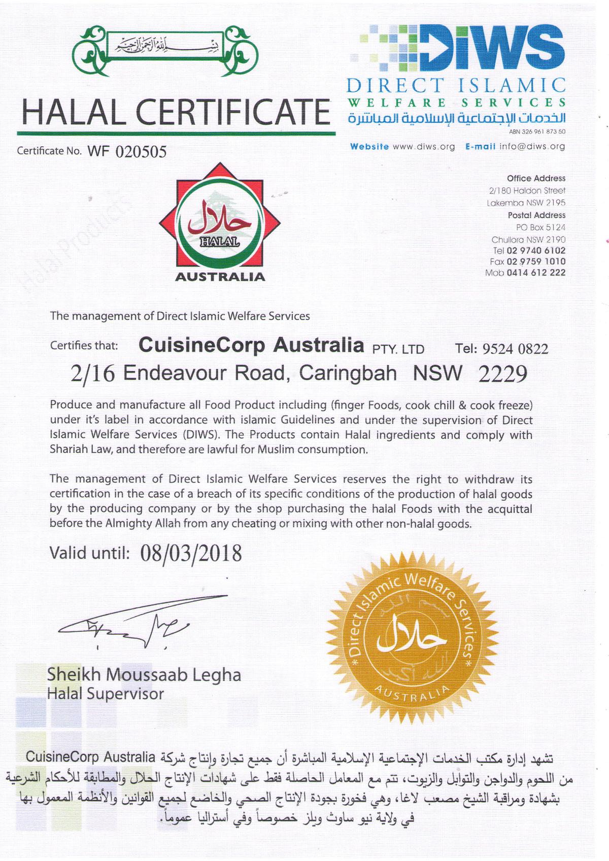 DIWS_CCA_Halal_Certificate