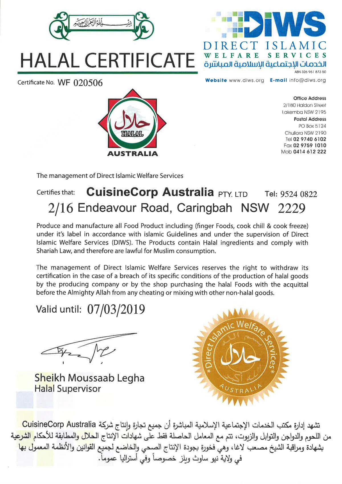 DIWS-CCA-Halal-Certificate-Expiry-2019
